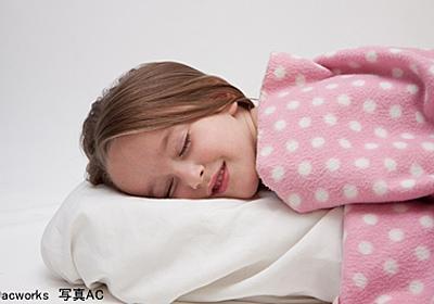 子どもの昼寝は頭が良くなる - AnnaBabyTokyo