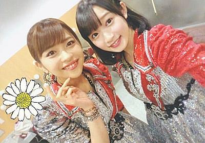 11月☆宮本佳林|Juice=Juiceオフィシャルブログ Powered by Ameba
