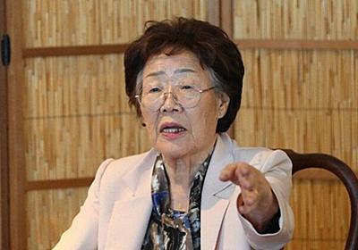 管理人「反日が政治の道具であることを知った韓国人…慰安婦寄付金流用問題がもたらした影響」 : カイカイ反応通信