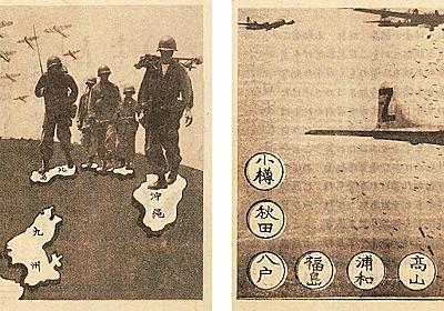 10万人死亡「東京大空襲」の翌朝、政府が何と言ったかご存じですか(大前 治)   現代ビジネス   講談社(1/4)
