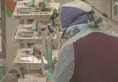 新型コロナ 大阪府内の重症病床の使用率 実質6割超える | 新型コロナウイルス | NHKニュース