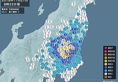 関東地方 震度4の地震(日直予報士 2018年11月27日) - 日本気象協会 tenki.jp