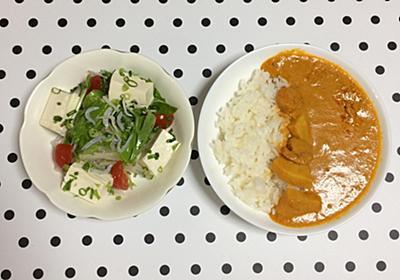 【無印良品】プラウンマサラは超マイルド!ササッと作れる夏に食べたい元気レトルトカレー! - TOKUSURU YOMIMONO