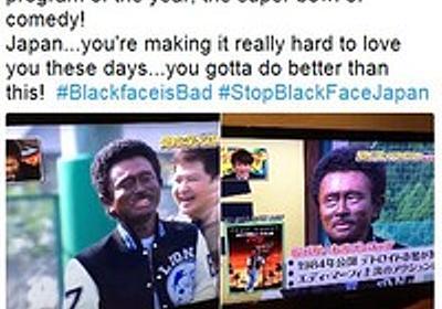 痛いニュース(ノ∀`) : 「ガキ使・笑ってはいけない」浜田のエディー・マーフィーの扮装に「黒人差別」と批判の声 - ライブドアブログ
