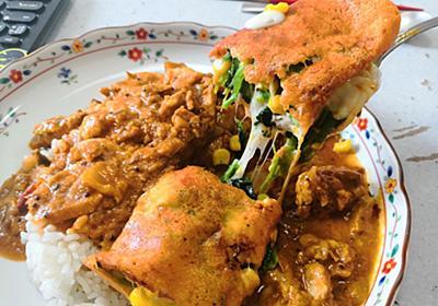 【1食54円】ほうれん草コーン焼き巻きチーズの自炊レシピ - 50kgダイエットした港区芝浦IT社長ブログ