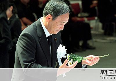 翁長前知事の県民葬に3千人 参列した菅長官に怒声:朝日新聞デジタル