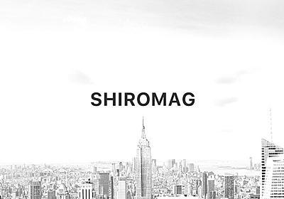 このブログについて | SHIROMAG