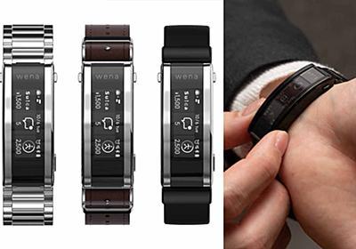 ソニーのスマートウォッチ「wena」が目指す時計の自由。Suicaとアナログの価値 - Impress Watch