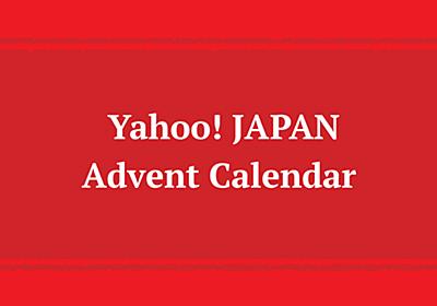 FIDO2 attestation formatの紹介 - Yahoo! JAPAN Tech Blog