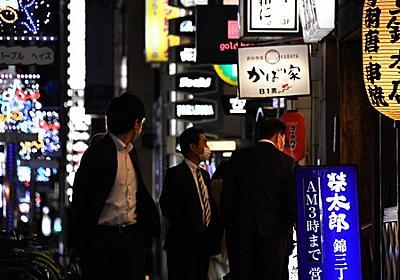 名古屋市長「業者がかわいそうだ、賛同できない」 錦三・栄対象の愛知県方針に - 毎日新聞