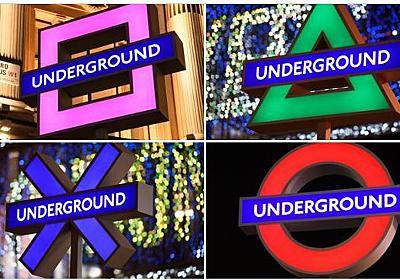 ロンドン地下鉄の看板がPS5仕様に 「ラチェット&クランカスター・ゲート駅」など誕生 - ITmedia NEWS