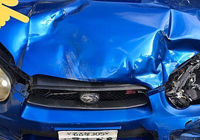 車に鹿が激突して「鹿の魚拓が採れた」状態が本当に鹿拓「これはしかたないですね」 - Togetter