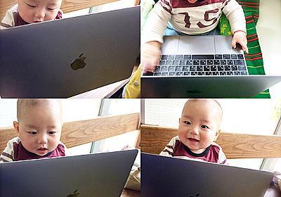 未来に繋がる新型MacBookは、まるでiPad Air 2の上位互換のように思えた | ギズモード・ジャパン