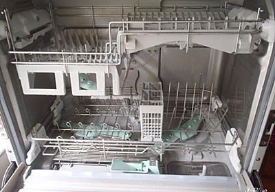 食器洗い機を修理する「パナソニックNP-BM2」 - J-Blueの雑記帳(近場を歩く)