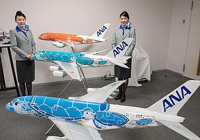 ANAのエアバス A380は2019年5月24日就航。成田~ホノルル線で週3便から。座席は2019年1月発売予定 - トラベル Watch