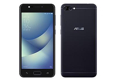 ASUS、4100mAhバッテリー搭載「ZenFone 4 Max」を12月8日発売。デュアルカメラで2万4800円 - Engadget 日本版