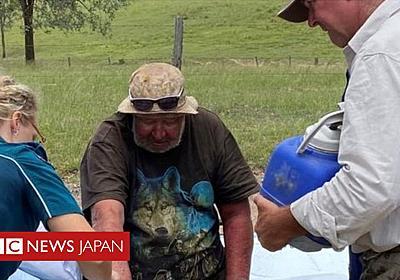 マッシュルームとダムの水で命つなぐ 18日間行方不明の豪男性 - BBCニュース