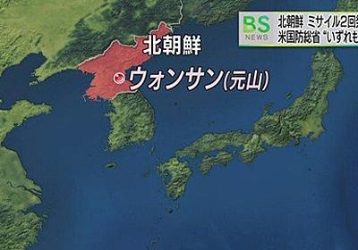 黒田日銀、日本市場へ向けて15日ぶり3発目の707億円砲を発射 : 市況かぶ全力2階建