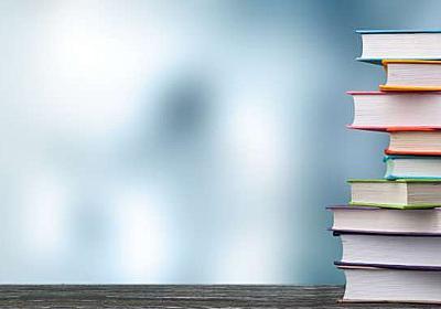 データ分析&データ視覚化の良書31選