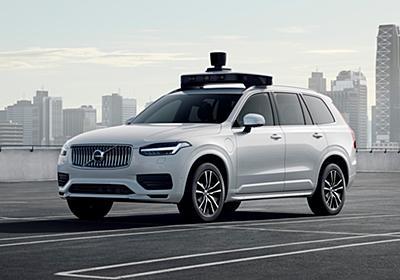 """ボルボとUber、「XC90」ベースで""""完全な自動運転""""を可能にする初の生産車を発表 - Car Watch"""