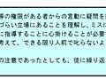 """人を叱るときは「人前で""""ない""""」が、なぜ重要なのか - 斗比主閲子の姑日記"""