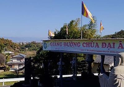在日ベトナム人たちの「駆け込み寺」大恩寺@埼玉県への「はてなー」さんたちの支援活動について - しいたげられたしいたけ