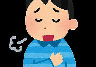 【安息を求めて】社会で人生で疲れ果てた時に心を癒す言葉と方法 - ありのままの自分が大好きです