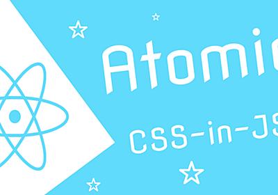 Atomic CSS-in-JS