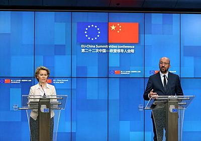 EU、対中関係を軌道修正 自由・民主主義で妥協できず (写真=ロイター) :日本経済新聞