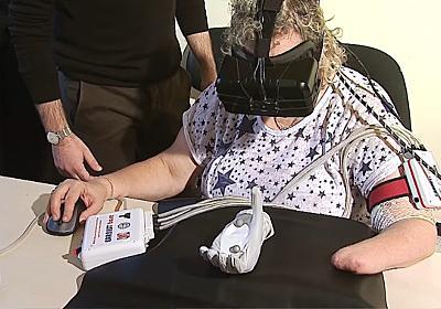 VRで「幻肢」のイメージを克服 義肢をより受け入れやすく |         Mogura VR - 国内外のVR/AR/MR最新情報