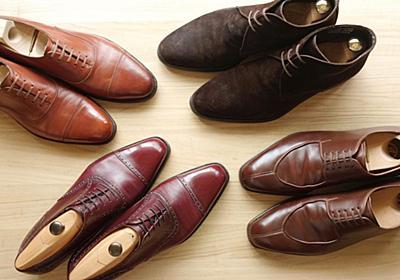 革靴は何足持つべき?ローテーションで履くべき靴の数と種類を考える - 化ノ革