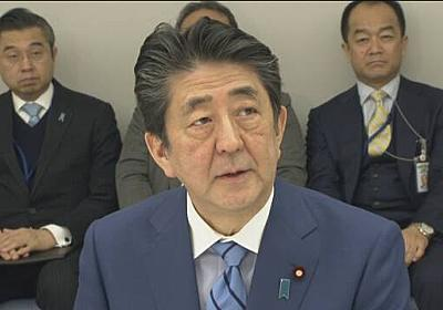 全国の小中高 臨時休校要請へ 来月2日~春休みまで 首相 | NHKニュース