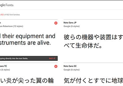 待望の正式版!WebフォントNoto Sans JPの使い方・ダウンロード方法を紹介!   PlusPlus