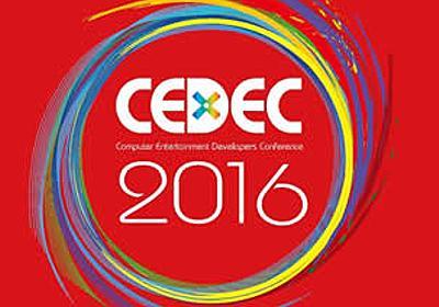 モンスターストライクを支える負荷分散手法 | 公式サイト | CEDEC 2016 | Computer Entertainment Developers Conference