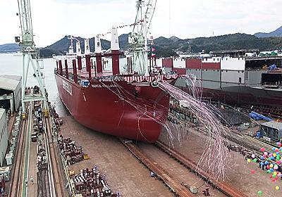 因島の造船   動画で見るニッポンみちしる   NHKアーカイブス
