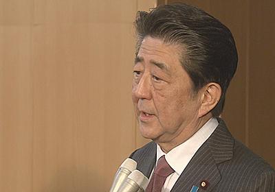 海外メディアも「桜を見る会」に不信感、安倍政権の大嘘で日本株が投げ売りされる=今市太郎 | マネーボイス