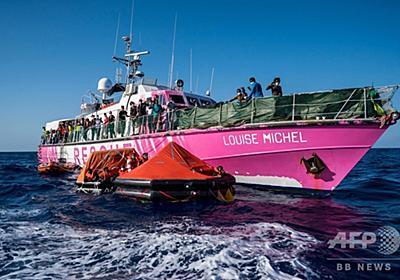 バンクシーの移民救助船が立ち往生、伊当局とNGOが救援 写真12枚 国際ニュース:AFPBB News