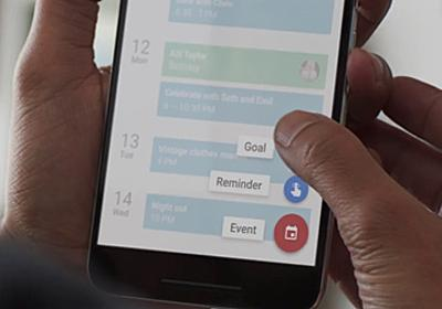 Googleカレンダー、目標達成を手伝う新機能「Goal」を追加、運動などを空き時間に自動スケジューリング -INTERNET Watch