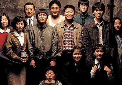 [B! 映画] 韓国映画オールタイムベスト100 - 破壊屋ブログ
