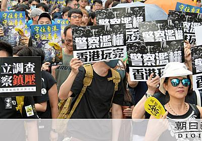 香港の行政長官が辞任申し出か 複数回、中国政府が拒否:朝日新聞デジタル