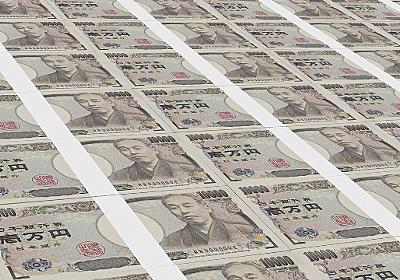 病的ともいえる日本の「増税第一主義」の問題点(髙橋 洋一) | 現代ビジネス | 講談社(1/4)
