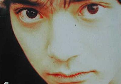 【画像あり】96年ロッキンオン誌での小山田圭吾さんのイジメインタビューがやたら酷いと話題です – CROSSBREED クロスブリード!