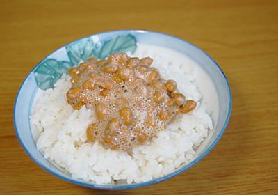 納豆・味噌・醤油などの発酵食品をもっと食べなくてはいけない本当の理由 - 生活の知恵は役に立つ!