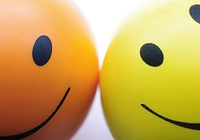 9割の人が笑顔でソンしている!?「いい笑顔」「ソンな笑顔」を、写真で初公開!! | 1万人の人生が変わった、「顔グセ」の法則 | ダイヤモンド・オンライン