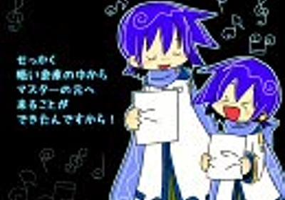 【KAITO&MEIKO用】VOCALOID講座【超初心者向け】