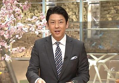 痛いニュース(ノ∀`) : テレ朝「報道ステ」富川悠太、死亡した9歳女児の同級生に「亡くなってどう思う?」とインタビュー - ライブドアブログ