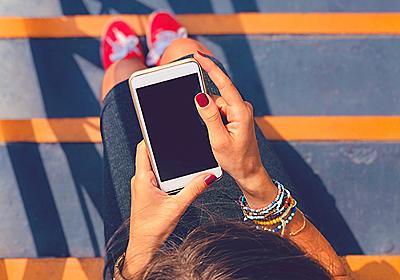 【iOS 12】使いこなすと絶対に便利!いつもの操作を短縮してくれる新機能「ショートカット」 - isuta[イスタ] - おしゃれ、かわいい、しあわせ -