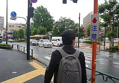 大井町駅前の通りは歴史を横断できる~考古学者と街を歩く :: デイリーポータルZ