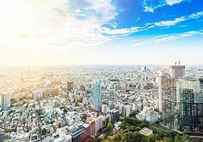 「ほとんどの日本人は都心に移住したほうがいい」ひろゆきが地方移住をすすめない理由 都心以外はこれから荒廃していく