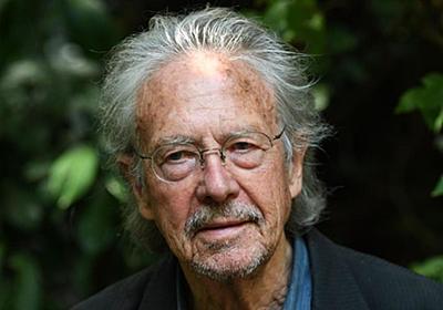 CNN.co.jp : ハントケさんのノーベル文学賞受賞に怒りの声、「虐殺否定論者」の指摘